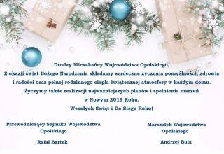 Wesołych świąt i dobrego roku!